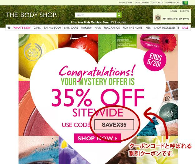 bd-couponcode