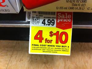 コーラ12ダースの値段