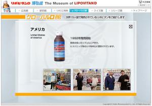 日本のリポビタンDと韓国のバッカスD