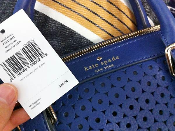 Kate Spade バッグ(青)値段
