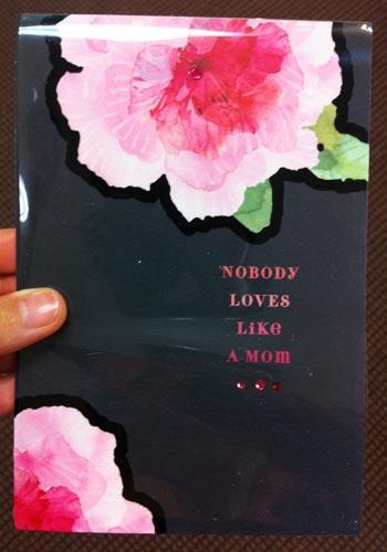 サラ・ジェシカ・パーカーのグリーティングカード