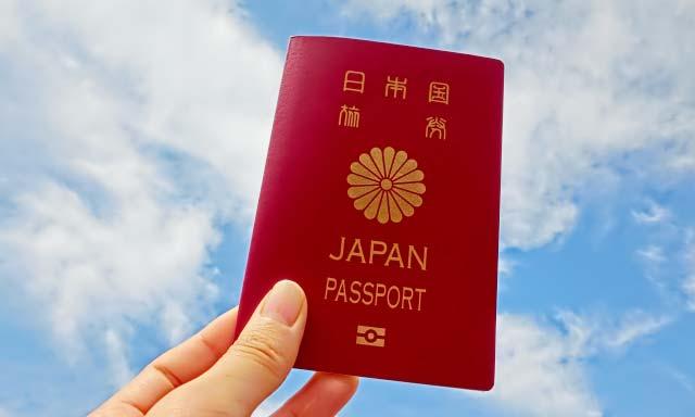 アメリカで結婚後にパスポートを更新する方法