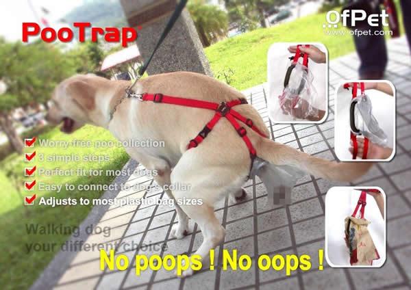 poop-trap-sample2
