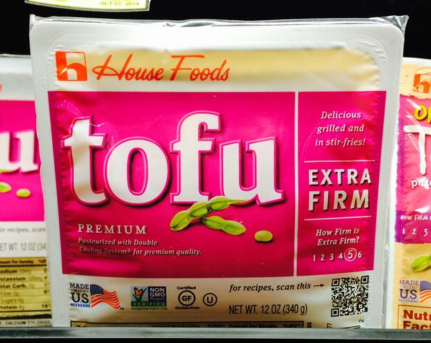 豆腐の固さを英語で表現「Ex Firm 更に固め」