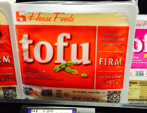 豆腐の固さを英語で表現「Firm 固め」