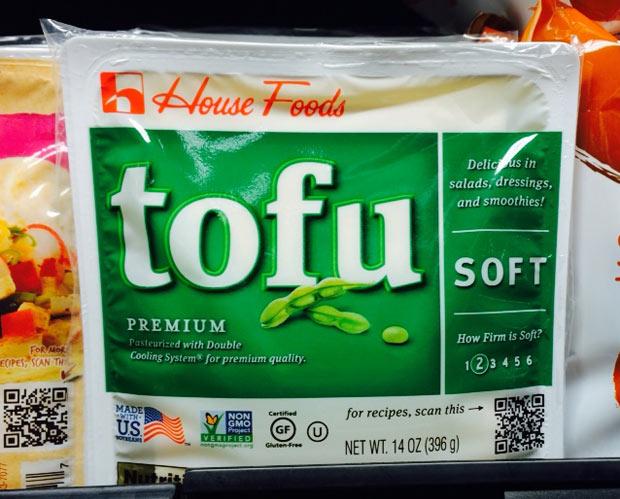 豆腐の固さを英語で表現「Soft やわめ」