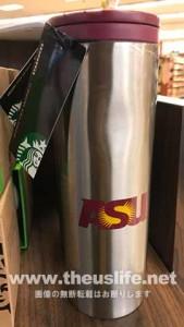スターバックス アリゾナ州立大学オリジナルデザインタンブラー