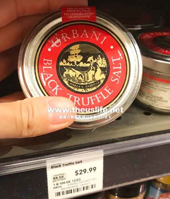 ホールフーズマーケットで買える黒トリュフ塩