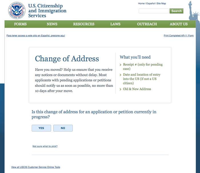 グリーンカード申請中 USCISへの住所変更