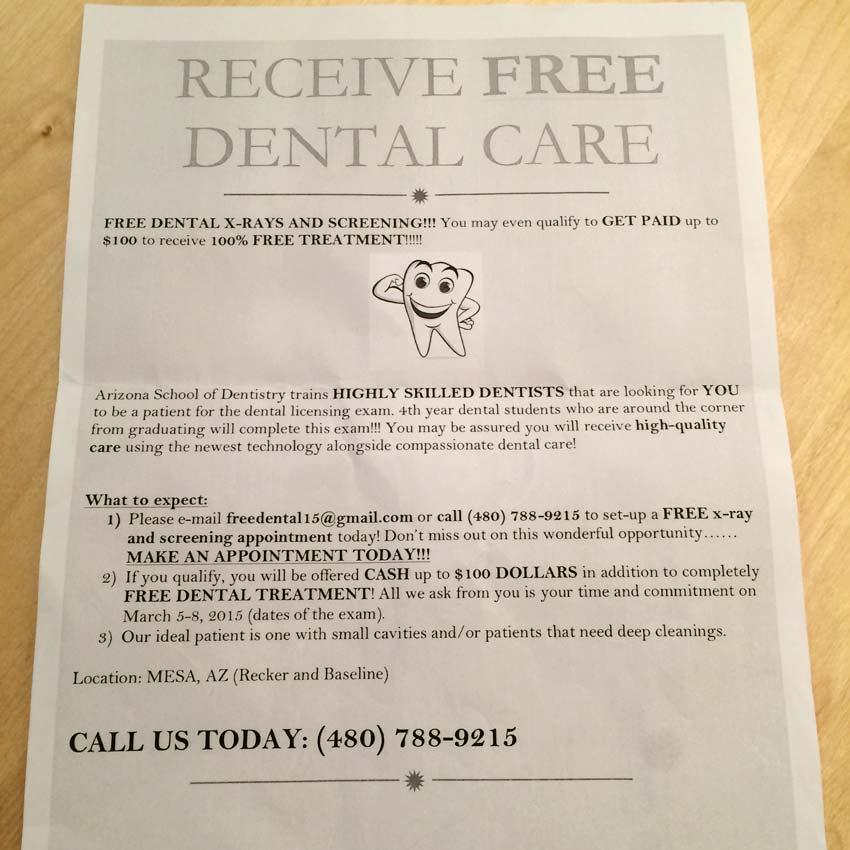 アメリカで歯科治療を無料で受ける
