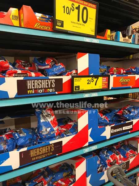 アメリカのスーパーで見付けたHERSHEY'S(ハーシーズ)チョコレート(アメリカ独立記念日限定デザイン)
