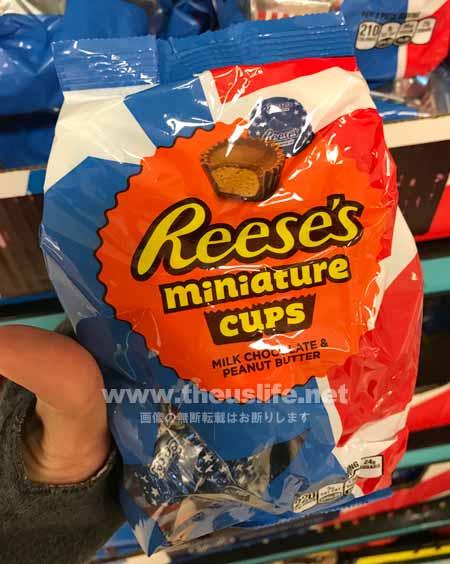 HERSHEY'S(ハーシーズ)のReese's リーシーズ ピーナッツバターカップ(アメリカ独立記念日限定デザイン)