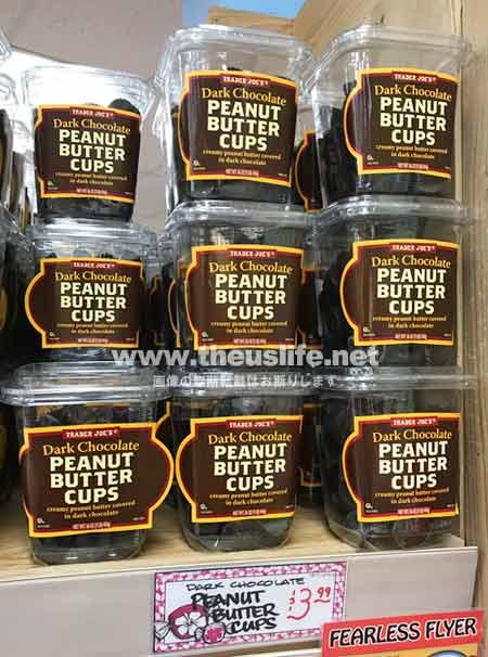 Traderjoes ピーナッツバターカップチョコレート