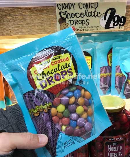 Trader Joe's のお菓子 Chocolate Drops