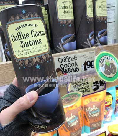 Trader Joe's のお菓子 Coffee cocoa batons