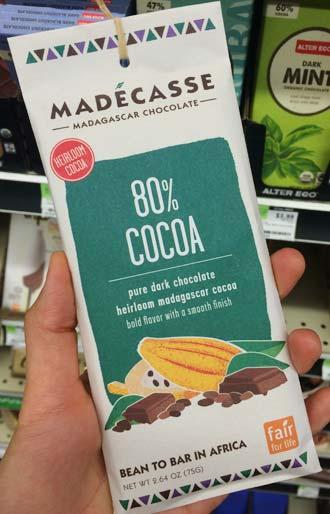 ホールフーズマーケットのお洒落なチョコレート