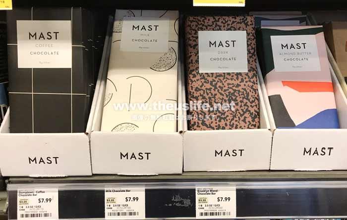 ホールフーズマーケットのマストチョコレート