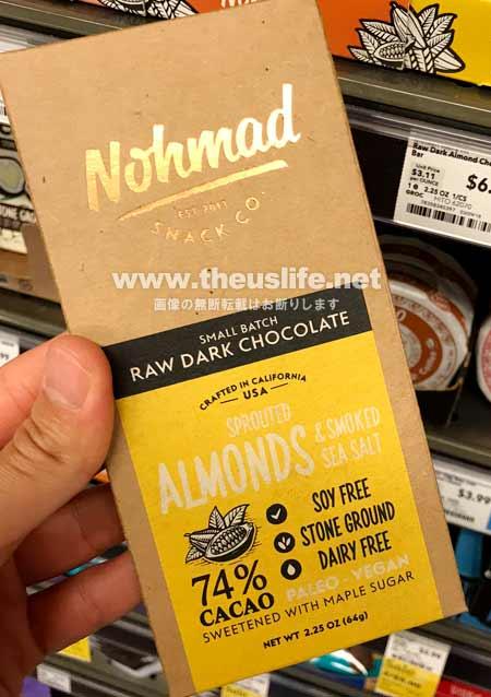ノーマッドチョコレート