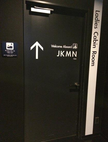 羽田空港内にあるホテル、ファーストキャビンに泊まってみたよ!