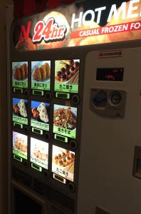 羽田空港内にあるホテル、ファーストキャビンのホテル内自販機