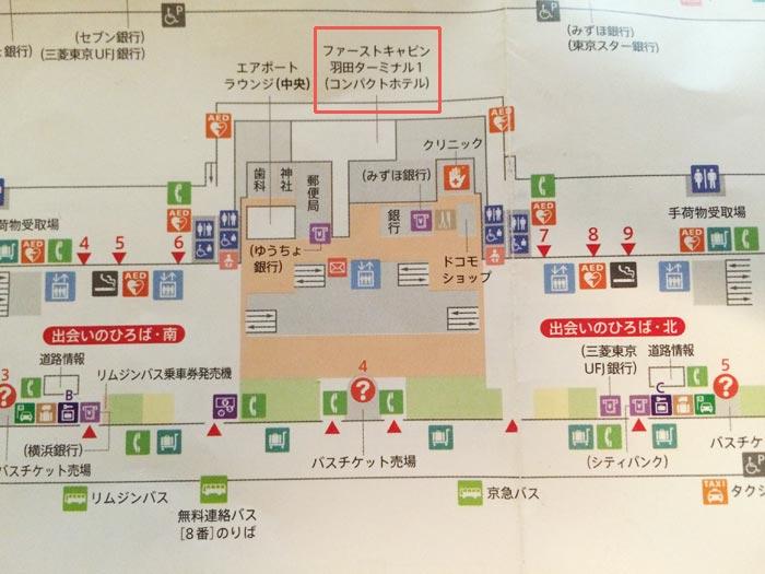 haneda-map2