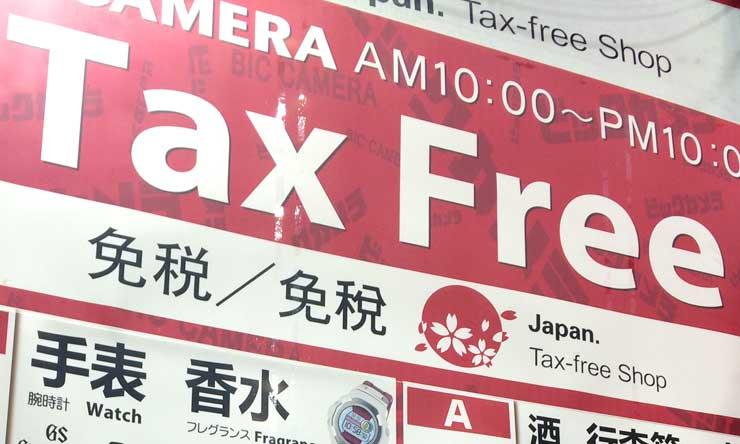 taxfree-main