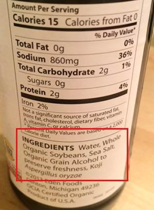 Edenのオーガニック醤油の原材料表示
