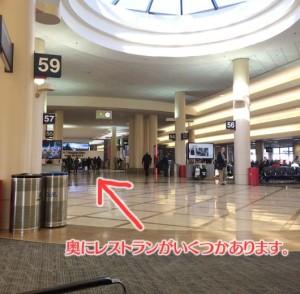 ロサンゼルス国際空港内を散策