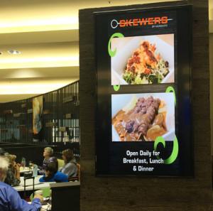 ロサンゼルス国際空港ターミナル5内にある和食レストラン