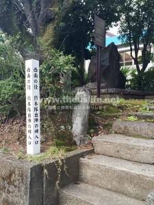 西南の役 熊本隊出陣の記念碑