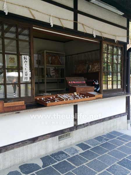 健軍神社のお守り売り場