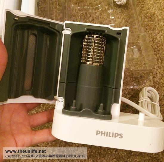 ソニッケアー音波歯ブラシに付属している殺菌UVライト