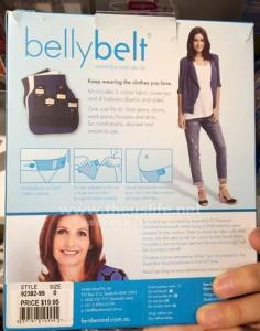 妊婦しても以前のジーンズが履けるベルト調整