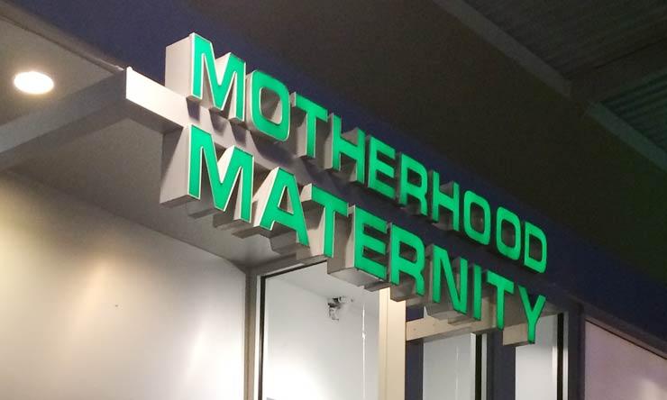 アメリカのマタニティウェア Motherhood Maternity 外観
