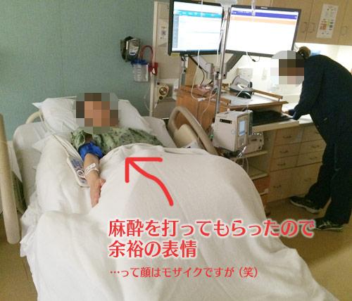 無痛分娩の麻酔後