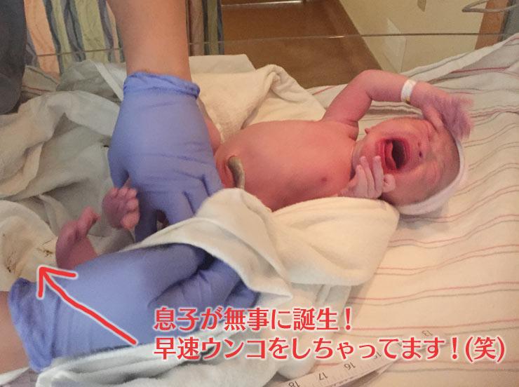 my-son-just-born
