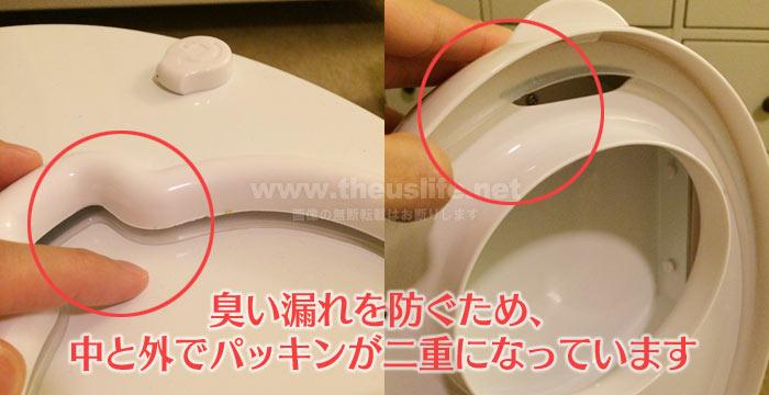 ウッビー(ubbi)はパッキンが臭い漏れ防止に二重になっています。