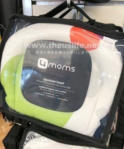 4moms 新生児用インサート