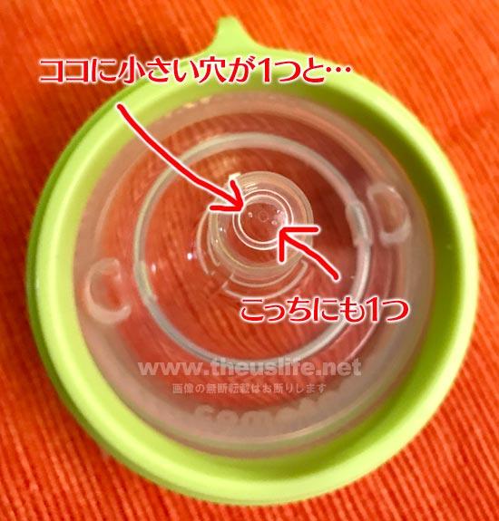 comotomo(コモトモ)のニップル Medium flow