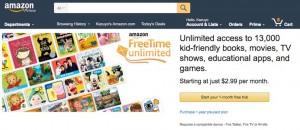 子ども向け番組などが無料で視聴できるPrimeサービス(FreeTime Unlimited)
