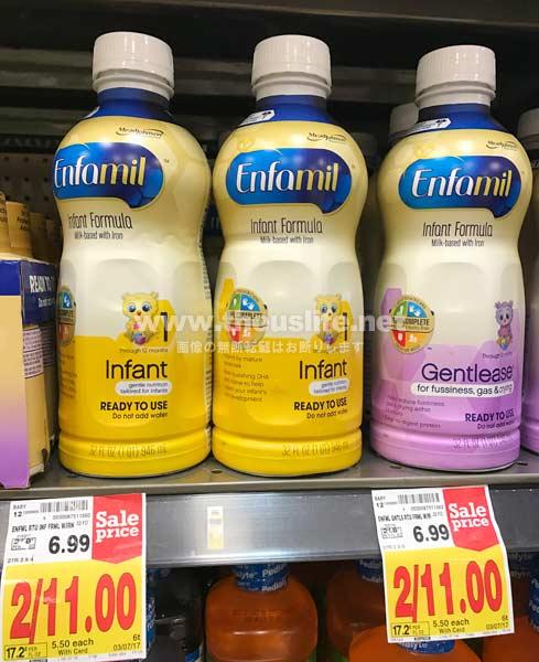 液体ミルク(Enfamil)