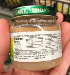 アメリカのオーガニック離乳食