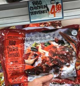 Trader Joe's 焼き鳥っぽい味がするチキンテリヤキ