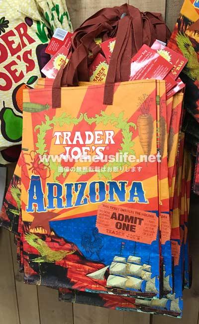 アリゾナ限定のトレジョのエコバッグ