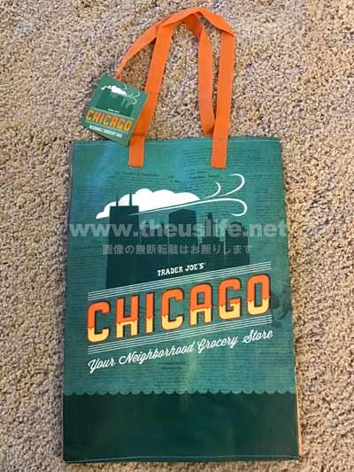 シカゴ限定、トレーダージョーズのエコバッグ(前)