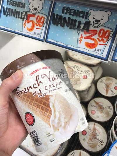 Trader Joe's  バニラアイス