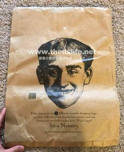 traderjoes mystery ecobags