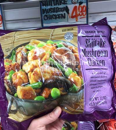 トレジョの冷食 シイタケマッシュルームチキン