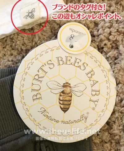 Burt's Bees Baby のタグ