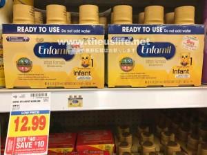 Enfamil(エンファミル)0〜12ヶ月までの液体ミルク